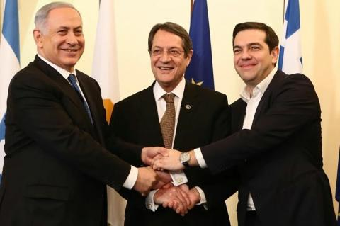 Cyprus – Israel - Greece Trilateral Summit Declaration (© 2016 Republic of Cyprus, Ministry of Interior)