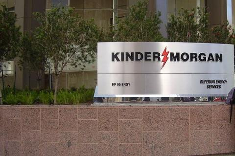 Kinder morgan building Houston (© 2014 By WhisperToMe (Own work) [CC0], via Wikimedia Commons)