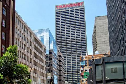 City Business District, Johannesburg (copyright by Shutterstock/Nataly Reinch)