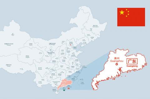 Guangdong province map (copyright by Shutterstock/mrwood)