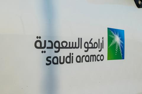 Logo of Saudi Aramco (copyright by Shutterstock/Hyserb)