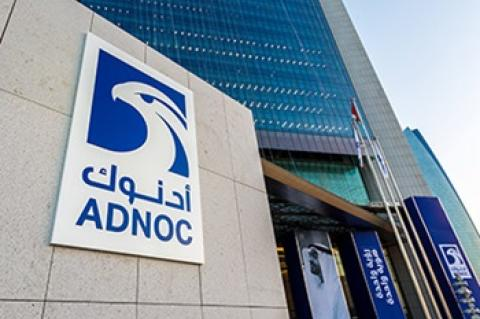 https://www.hydrocarbons-technology.com/news/adnoc-signs-4bn-pipeline-infrastructure-deal-with-kkr-and-blackrock (Copyright: ADNOC)