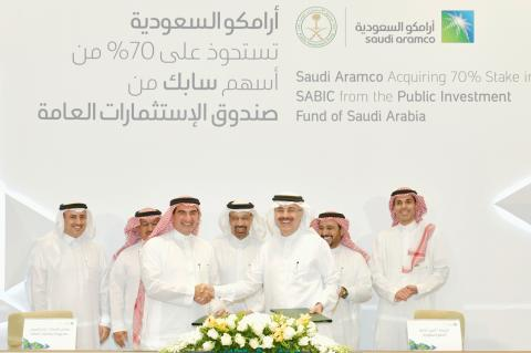 Saudi Aramco signs share purchase agreement to acquire 70% majority stake in SABIC (Copyright Saudi Aramco)