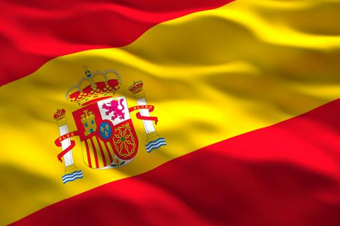 The spanish flag (copyright by Shutterstock/gualtiero boffi)