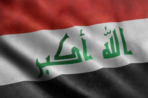 Waving flag of Iraq (copyright by Shutterstock/Tatoh)